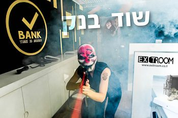 שוד בנק ב״ש